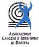 CENA BENEFICA CARCERE TERRITORIO